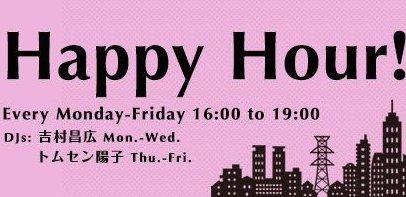 interFM897 Happy Hour!に出演しました