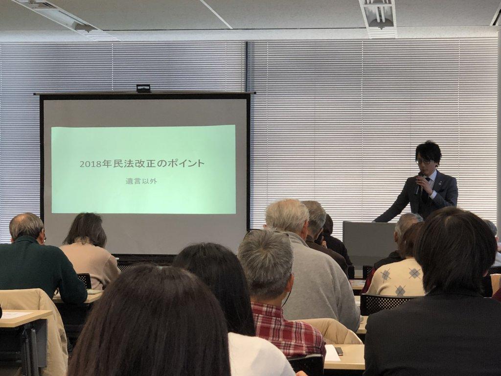 えがお相続相談室主催 相続勉強会 司法書士高橋朋宏